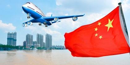 авиа перевозки грузов из Китая