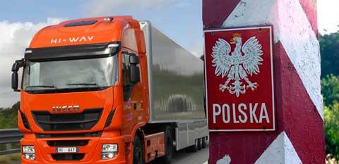 доставка сборных грузов из Польши