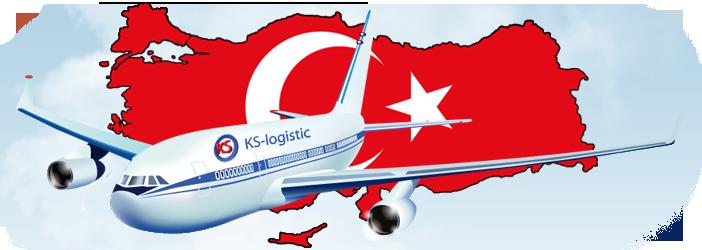 авиаперевозка товара в Турцию из РБ